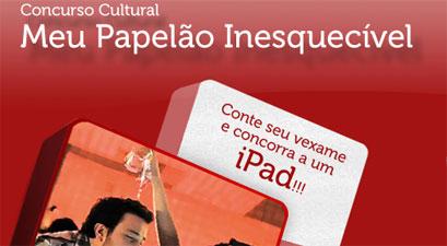 PROMOÇÃO MEU PAPELÃO INESQUECÍVEL - WWW.COLGATEPLAX.COM.BR