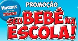 WWW.CARTAOAMERICANAS.COM.BR/SEUBEBENAESCOLA - PROMOÇÃO SEU BEBÊ NA ESCOLA